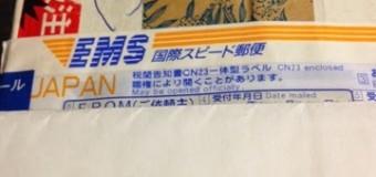 日本からの小包みはEMS国際スピード郵便