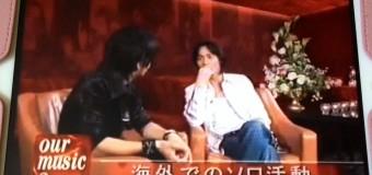 氷室京介さんとGLAYのTERUさんのインタビュー