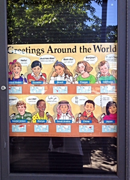 カルフォルニア公立小学校の風景